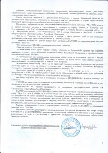 bg obrazec (2)