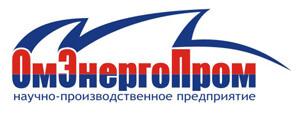 АО НПП ОмЭнегроПром