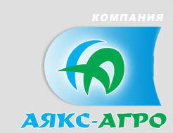 ООО Компания АЯКС-Агро