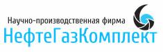 ООО НПФ НефтеГазКомплект