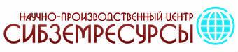 ООО НПЦ Сибземресурсы