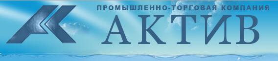 ООО ПТК Актив