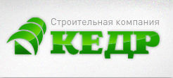 ООО СК Кедр