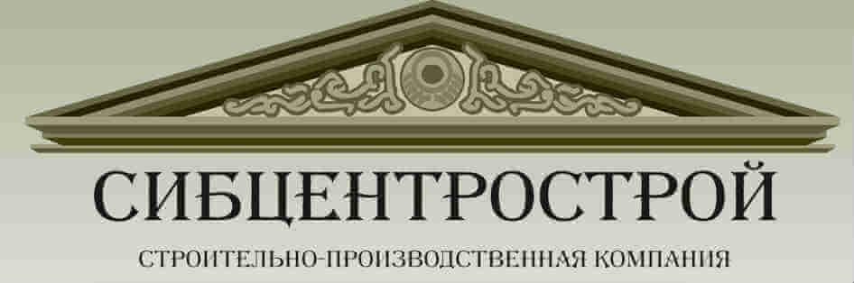 ООО СПК Сибцентрострой